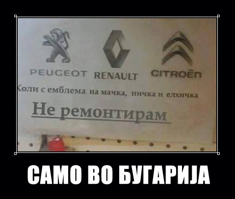 bugarija