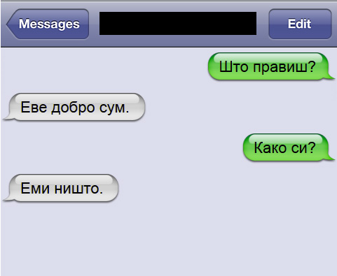 dijalog
