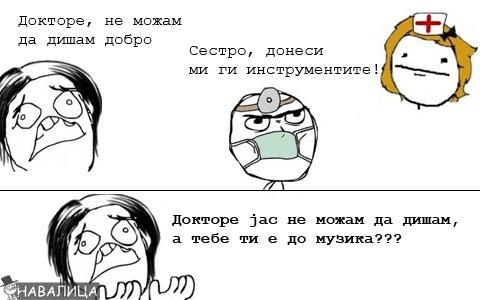 doktore