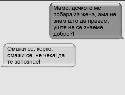 deckoto