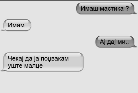 mastika