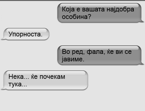 rabota