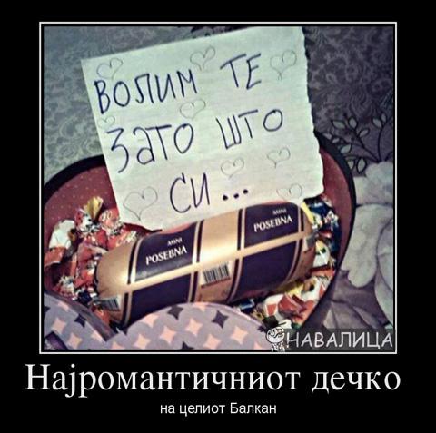 volim