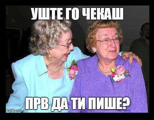 cekas