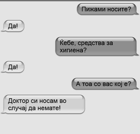 pizami