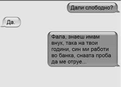 situacija