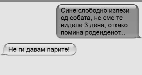 slobodno