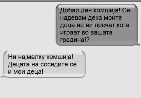 komsija