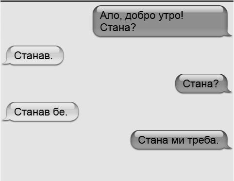 stana