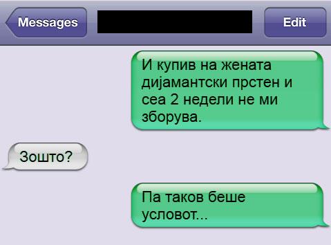 uslov