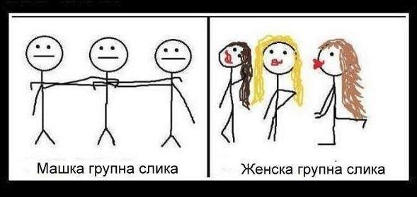 realno