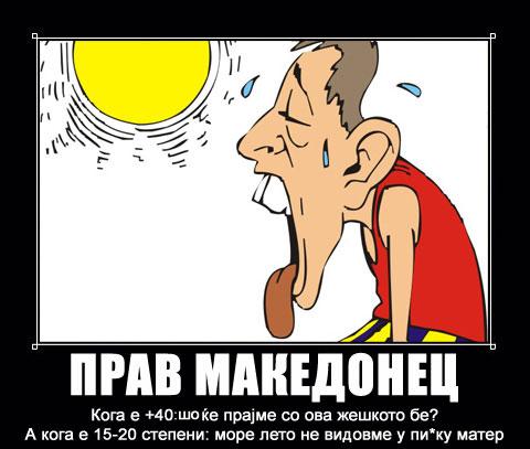 mkdleto