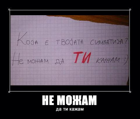 mozam