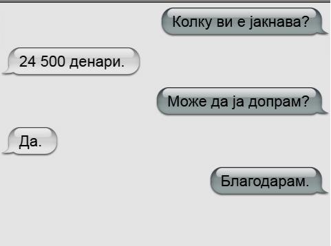 jakna
