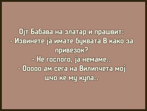 muabeti