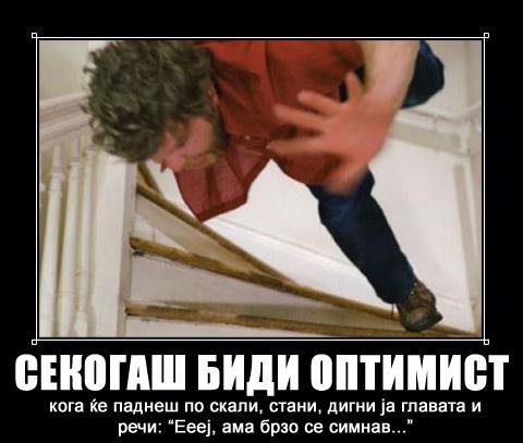 simnav