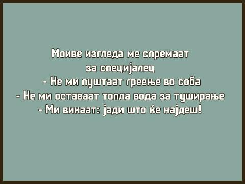moive
