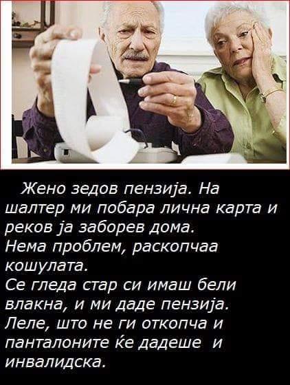 penzija