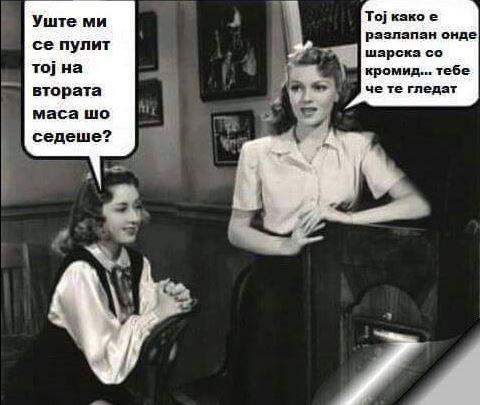 sarska