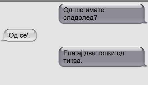 tikva