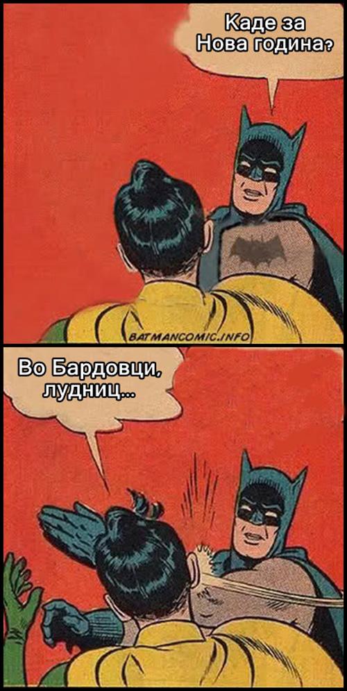 bardov