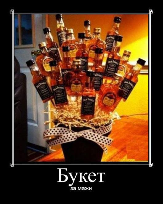buket