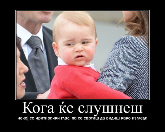 iritirachki