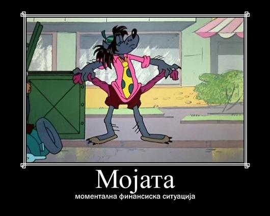 mojata