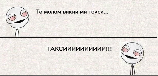 taksiii