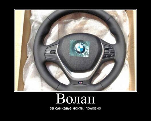volan