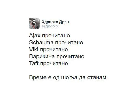 vreme