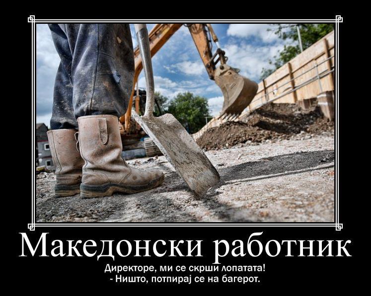 lopata