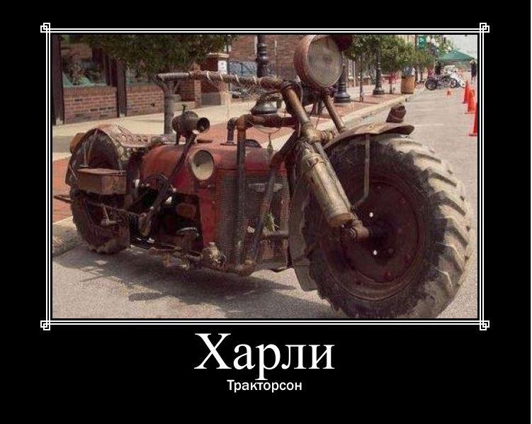 traktorson