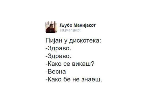 neznam