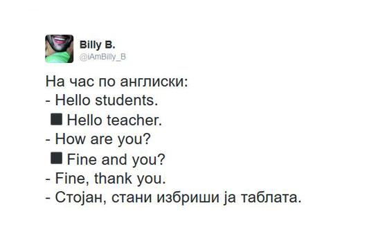 angliski