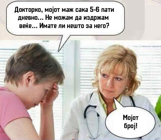 doktorko