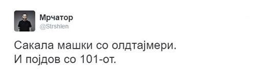 o;dtajmer