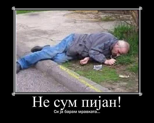 pijan