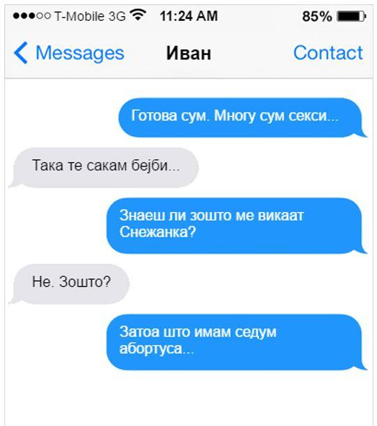 sneza