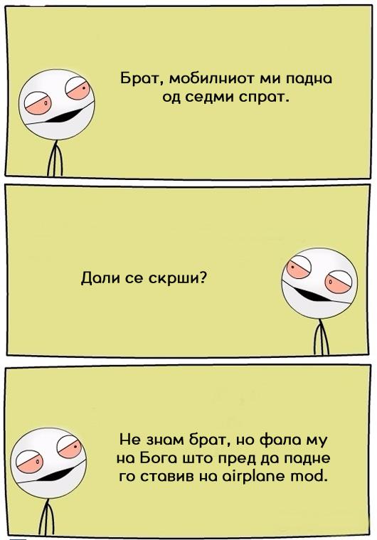 mobilniot