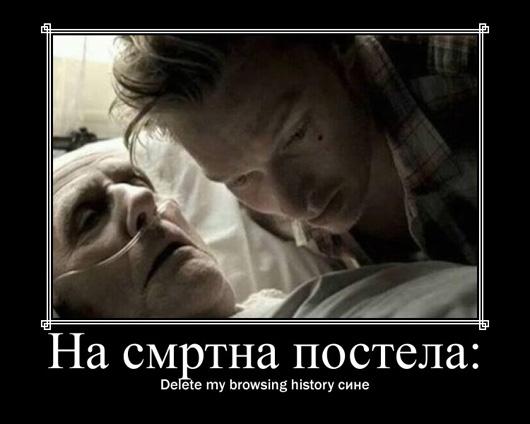 smrtna