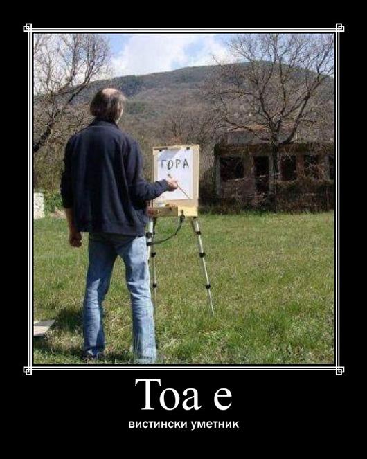 umetnik