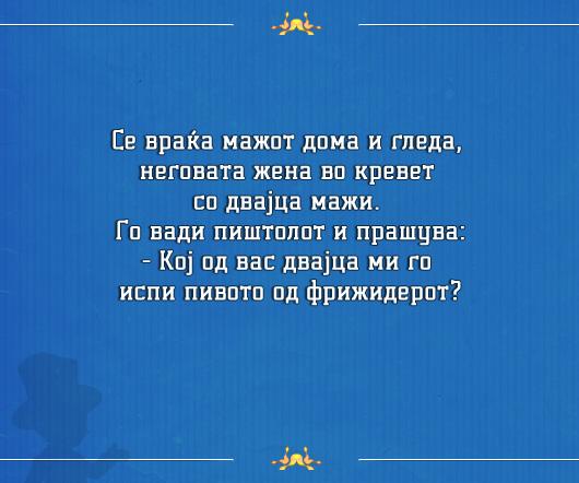 mazot