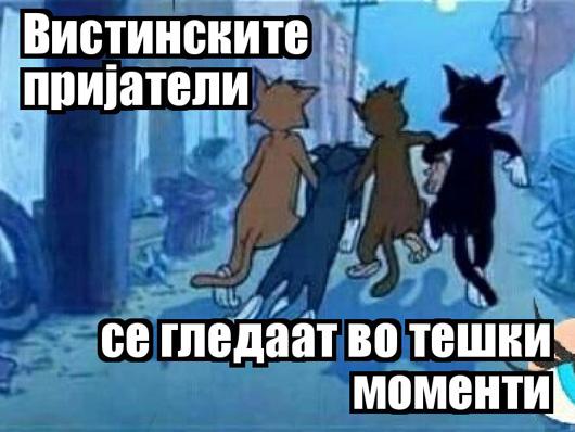 prijateli