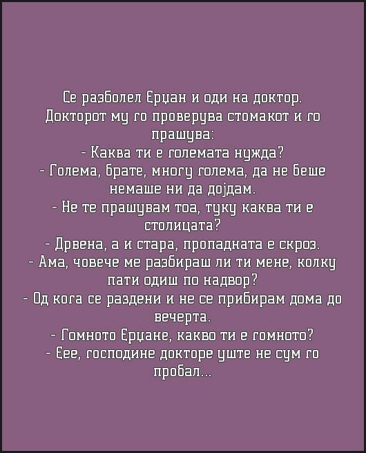 erdzan