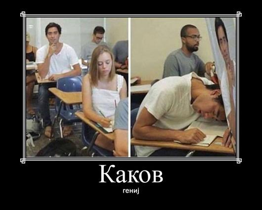 kakov