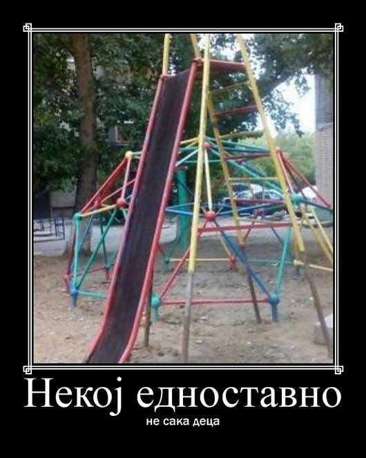 nekoj