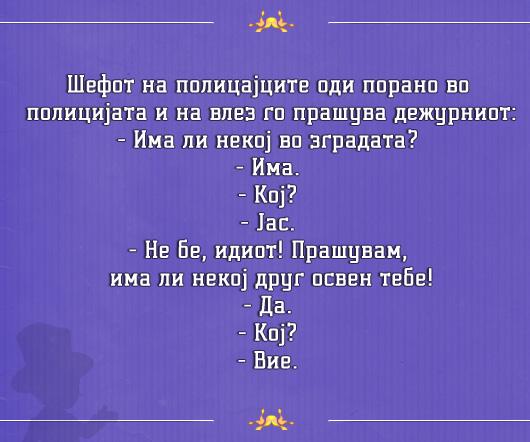 sefot