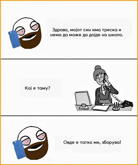 treska