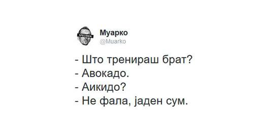 jaden